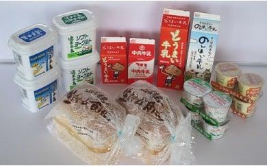 豊橋の酪農家さん限定「のんほい牛乳」と渥美半島シリーズヨーグルト、新鮮な生乳と生クリームたっぷりの絶品食パン詰合せ