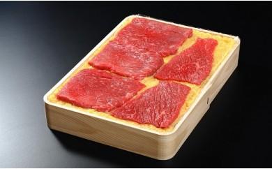 K7松阪牛味噌漬300g×2セット
