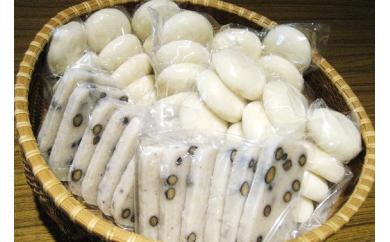 A3-1.鏡野町産杵つきもち&豆もちセット