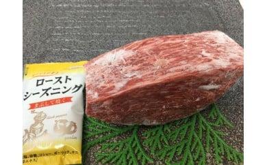 10055 飛騨牛かたまり肉(ローストビーフ用)約300g