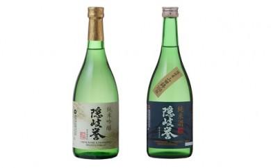 0101 純米吟醸セットA
