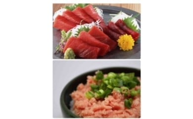 5-28湊魚問屋特選目鉢鮪満足セット 2回分
