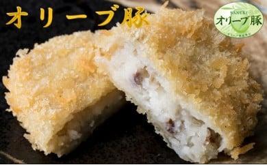 135 オリーブ豚コロッケ(80g×60個入)[三木町の肉の匠が造る!]