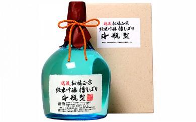 C1-08限定流通 お福正宗 斗瓶純米吟醸(1800ml)