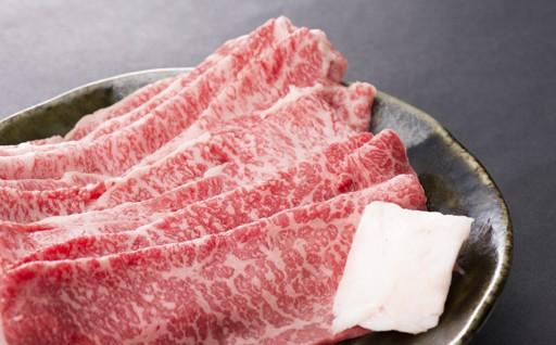 22-003 お肉屋さん厳選 最高級A5ランク山形牛すきやき用