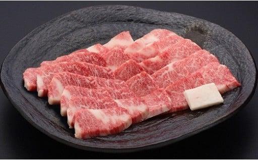 米沢牛(焼き肉用)620g_牛肉_和牛_ブランド牛
