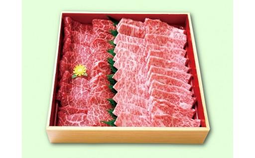秋田県能代産 鶴形牛モモバラ焼肉用 約500g(モモ250g、バラ250g)