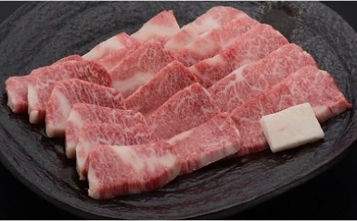米沢牛(焼き肉用)420g_牛肉_和牛_ブランド牛