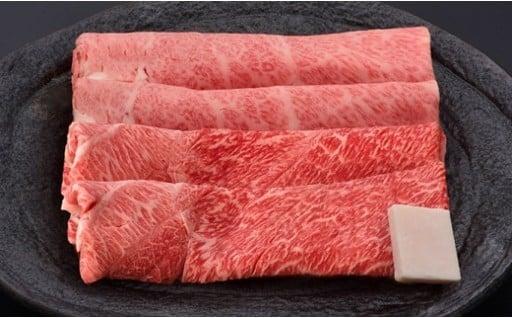 米沢牛(すき焼き用)420g_牛肉_和牛_ブランド牛