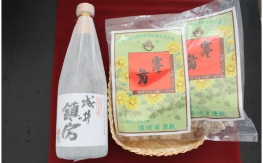 10-02 麦焼酎「城井鎮房」1本と築上銘菓「寒菊」2袋セット