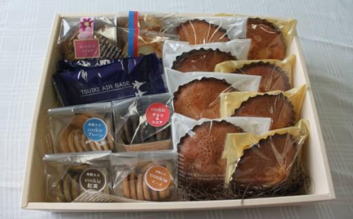 07-20 焼き菓子詰合せ(クッキー、マドレーヌ、ラスク、サブレ)