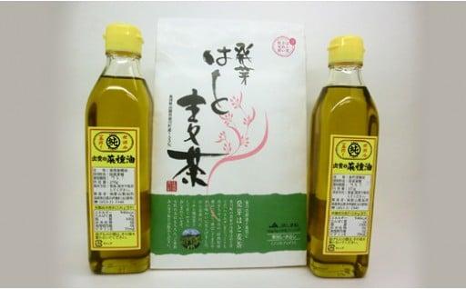 出雲の菜種油&発芽はと麦茶【1-142】