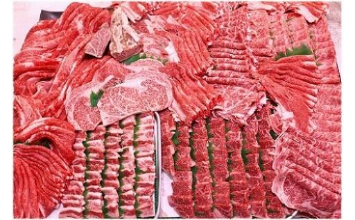熟成志方和牛ぜいたく食べ比べ四季折々定期便