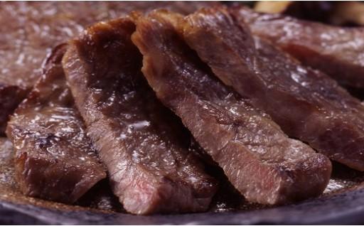 米沢牛味噌漬け 3枚(135g) 牛肉 和牛 ブランド牛