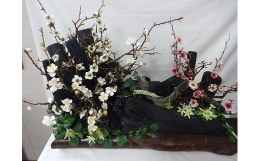 炭の詩 展勝地桜