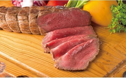 米沢牛ローストビーフ(300g)【米沢牛黄木】 牛肉 和牛 ブランド牛