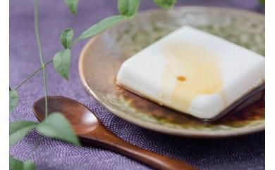 琉球じーまーみ豆腐 [冷蔵プレーン&黒糖12個入り]