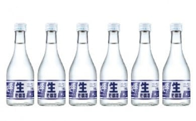 本醸造 生貯蔵酒 300ml×6本セット【まなむすめ使用】