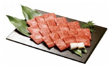 宮城県登米産仙台牛ロース焼き肉用 約600g