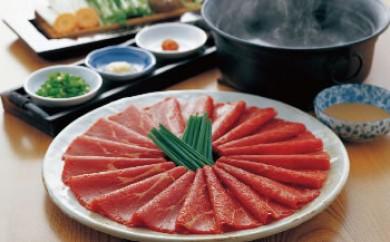 宮城県登米産仙台牛モモしゃぶしゃぶ用 約500g