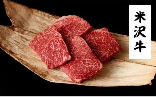 米沢牛 赤身モモステーキ(120g×5)