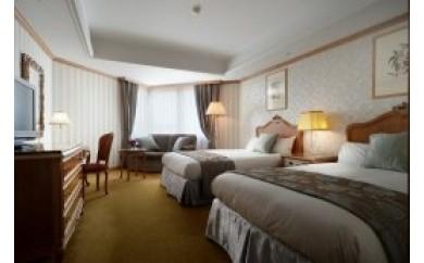 鎌倉パークホテル「1泊朝食付2名1室ご宿泊券」