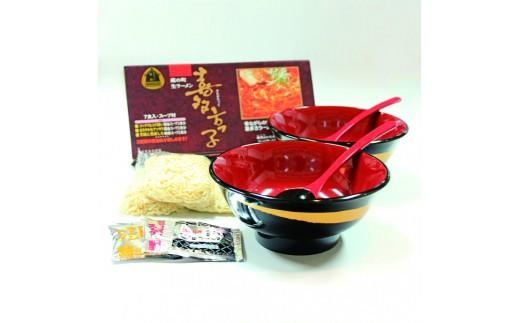 AZ-02 ラーメン丼おたま付と喜多方ラーメン7食セット