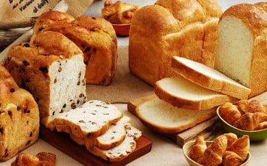 [№5832-0206]道産小麦100%パン3種類詰合せ