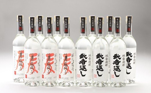 武者返し&寿福絹子(常圧)  寿福酒造 12本セット