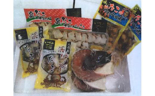 いすみブランド真蛸(真だこ)セット B702