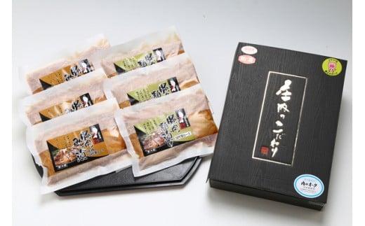 山形県庄内SPF豚最上川ポーク「味噌漬け・粕漬けセット」