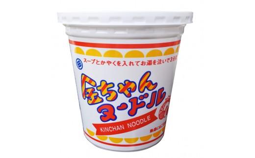 A038a 【ザ・ご当地カップ麺】金ちゃんヌードル1箱(12個)