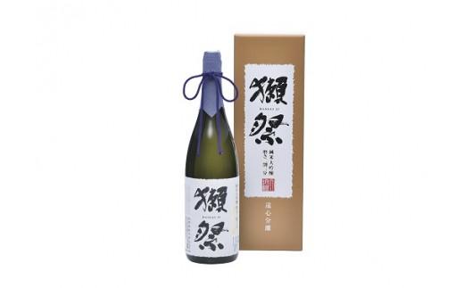 獺祭 磨き二割三分 遠心分離 純米大吟醸(1800ml)【旭酒造㈱】