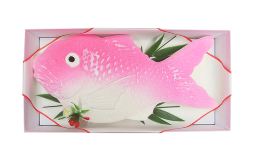 長岡・慶事用粉菓子(一尺二寸鯛)