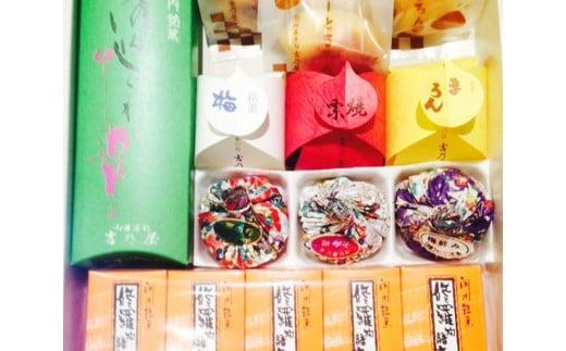No.011 藤井寺銘菓詰合せ / 和菓子 焼き菓子 もなか 最中 詰め合わせ 大阪府 特産品