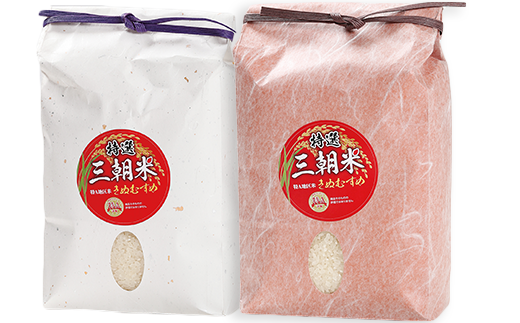 特選 三朝米きぬむすめ(2kg×2袋)A