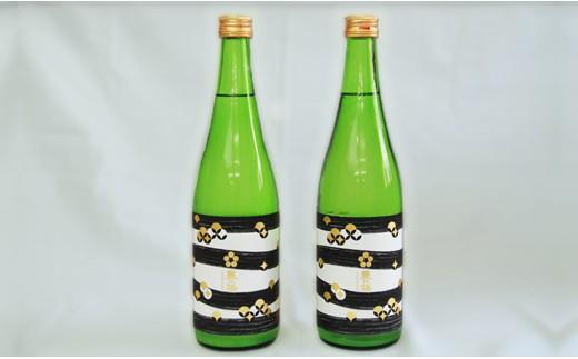 純米吟醸おりがらみ生酒720ml×2本 B-227