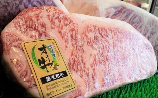 [№4631-1396]香川県産オリーブ牛ロースステーキ 300g×2枚