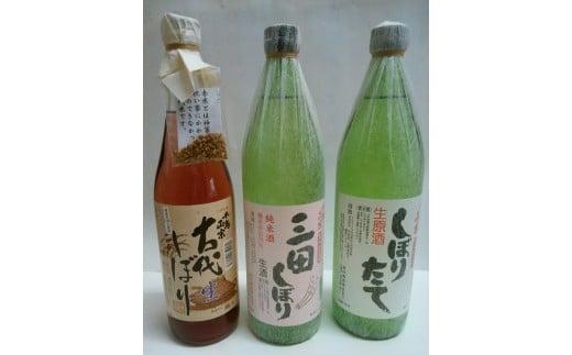 H0204蔵元直送 新酒で謹賀新年!【12月~1月発送】