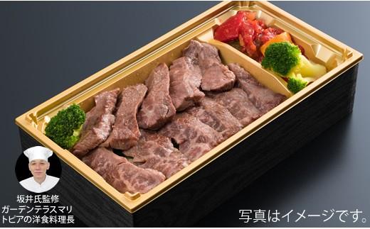 佐賀牛ステーキ弁当(300g) レンジでチン 冷凍 便利 食べたい時に