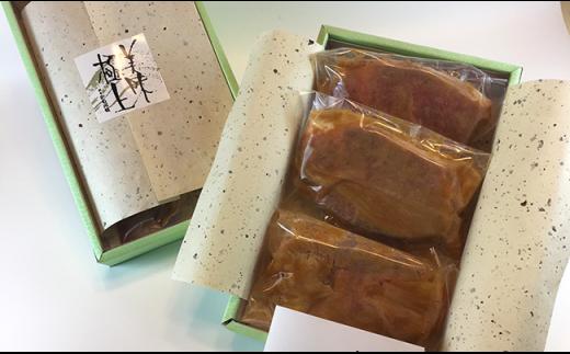 料亭の国産黒毛和牛の越後味噌漬「越後料亭美味極上シリーズ」