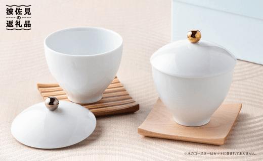 ZB01 【波佐見焼】お茶目碗 金銀3個ずつ 計6個セット【重山陶器】-1