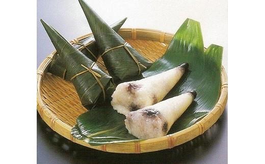 304 笹巻き 黒豆くん