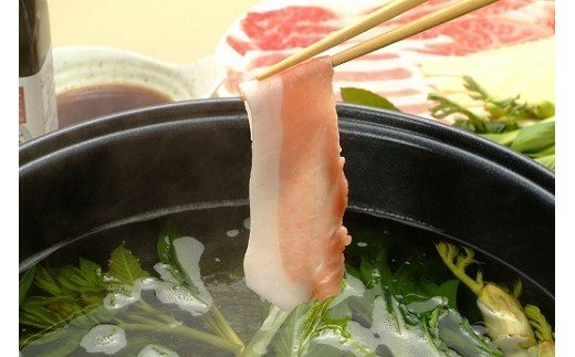 340 日本の米育ち金華豚三元豚合い盛りしゃぶしゃぶギフト