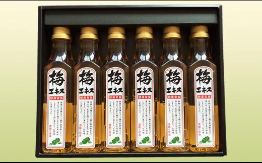 新潟県産梅エキス6本セット