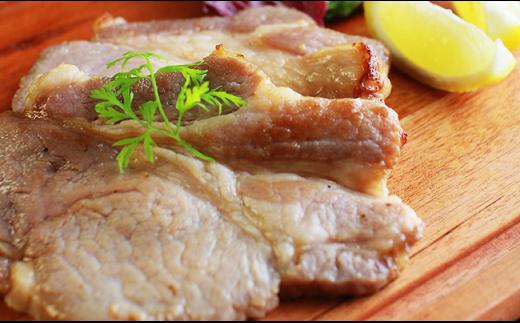 サーモン・銀鱈・越後もち豚の味噌漬けとかぐら南蛮味噌の4点セット