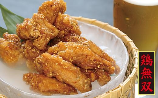 F08-05 鶏無双 冷たい唐揚げ2種セット(計1.2kg)