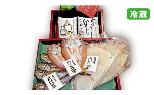 B-19 鬼太郎の日本酒とこだわりの干物セット(6~8月は配送不可)