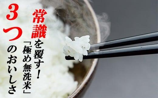 Bos-02 罪悪感は必要ナシ!家事をサボってうまいお米を食べてください!