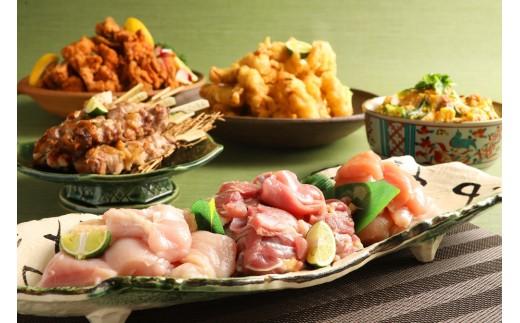 名古屋コーチンを色んな食べ方で味わっていただけるよう、もも肉、むね肉、ささみをたっぷり用意しました。
